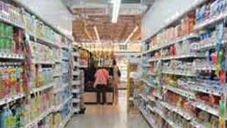 cloud pos and inventory management software for grocery