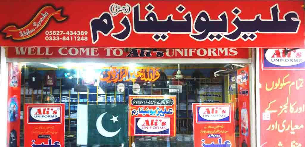 Customer Spotlight : How Nimbus RMS Helps Ali's Uniforms