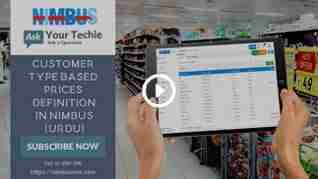 Nimbus-Customer-Type-Based-Price-definition-in-nimbus-(Urdu)
