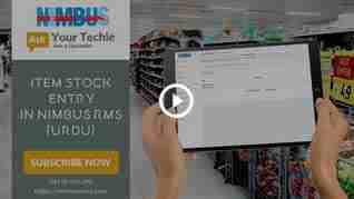 Nimbus-Item-Stock-Entery-In-Nimbus