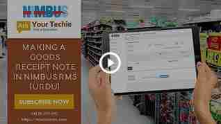 Nimbus-Making-a-Goods-Receipt-Note-In-Nimbus