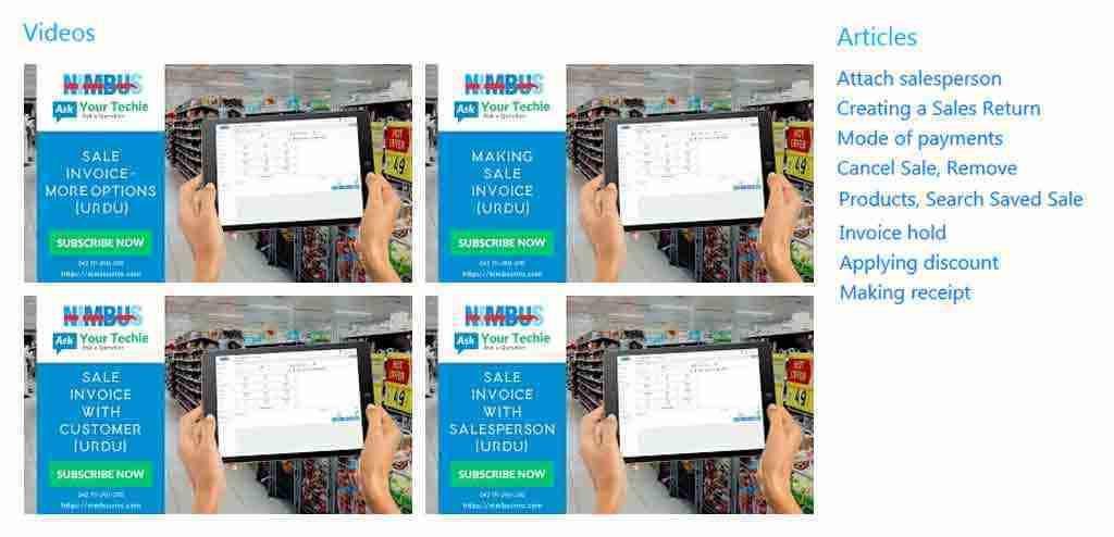 online retail software training center
