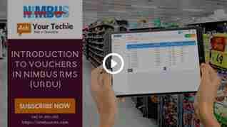 Nimbus-Introduction-to-Vouchers
