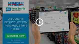 Nimbus_Discount_Introduction