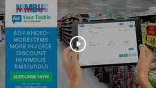 Advanced---More-Items-More-Invoice-Discount