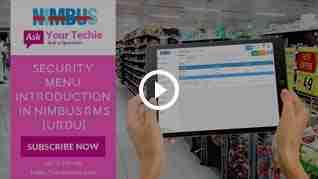 Security-Menu-Introduction