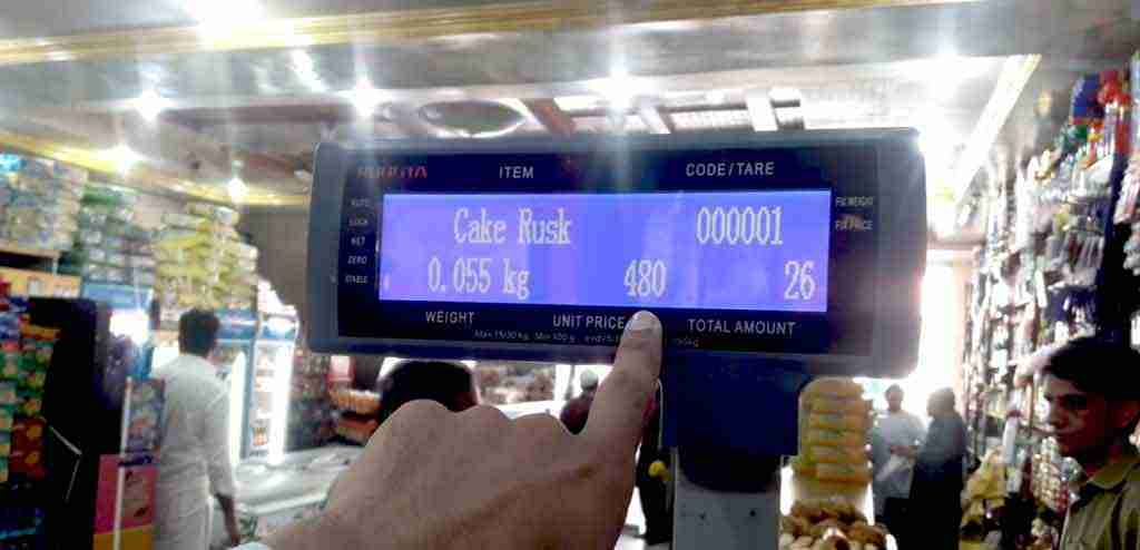 Select a weighing Scale for generating Barcodes